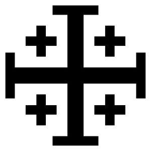 Observamos aqui una gran cruz en madera en su parte vertical al final de cada lado tiene  unas partes en sus puntas que sobresalen y en las cuatro lados de la cruz pequeñas cruces  en cada lado