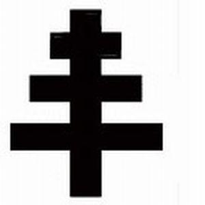 Vemos una cruz con tres partes que sobresalen siendo la primera de arriba mas pequeña la segunda mas grande y la tercera mucho mas grande