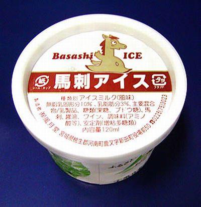Vemos un empaque blanco donde se anuncia un helado de un sabor muy diferente