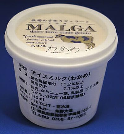 Vemos otra caja de helado con sabor rico pero a un mas diferente