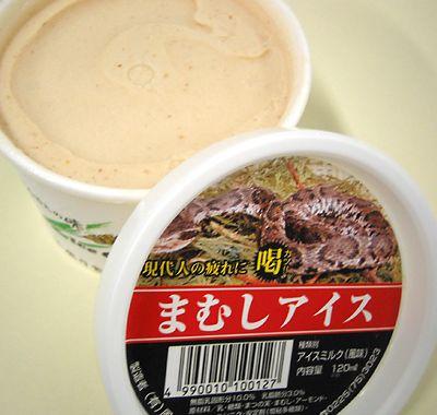 Tarro de helado de color claro con nombre muy exotico