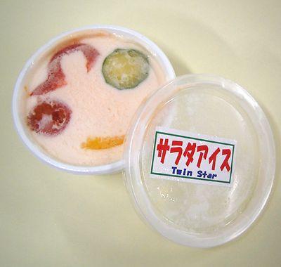 Vemos un vaso de helado y dentro se ve partes de  una ensalada