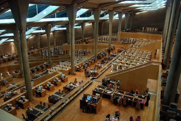 30 Bibliotecas con una arquitectura impresionante - 24