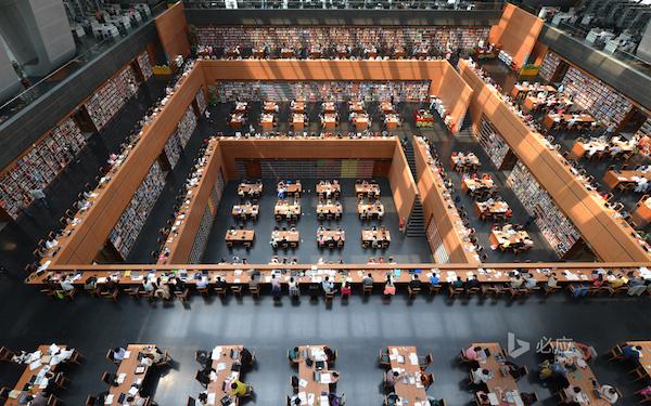 30 Bibliotecas con una arquitectura impresionante - 28