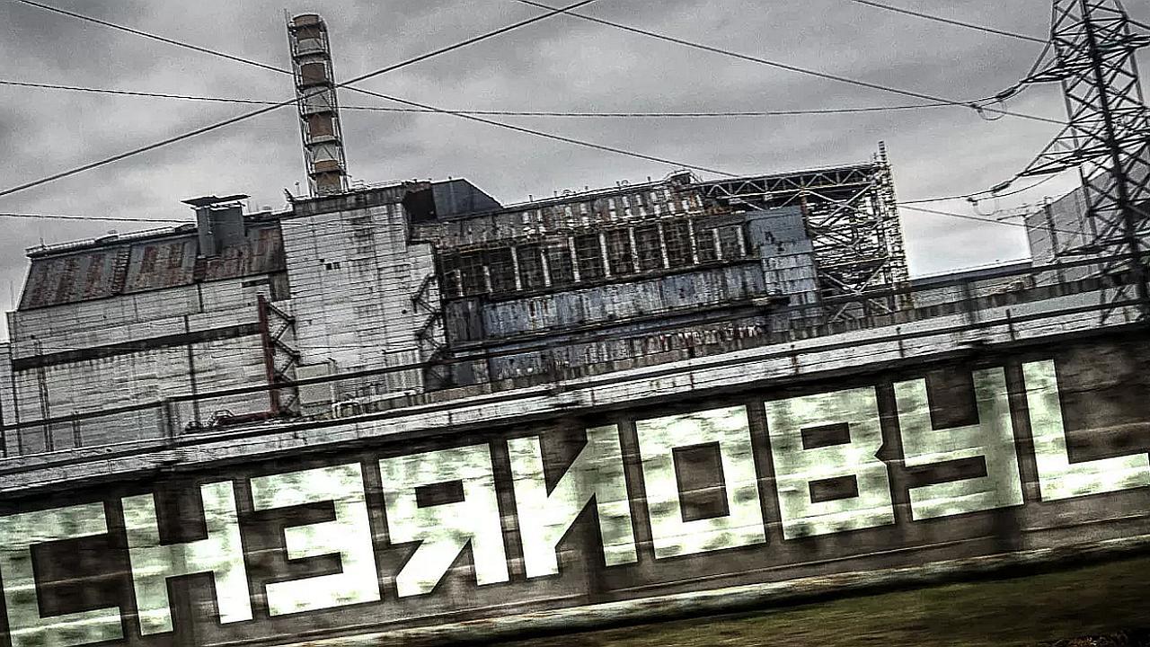 Mi Viaje a Chernóbil en Imágenes