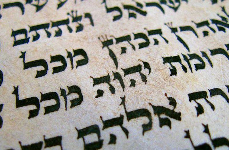 Escritos en otro idioma