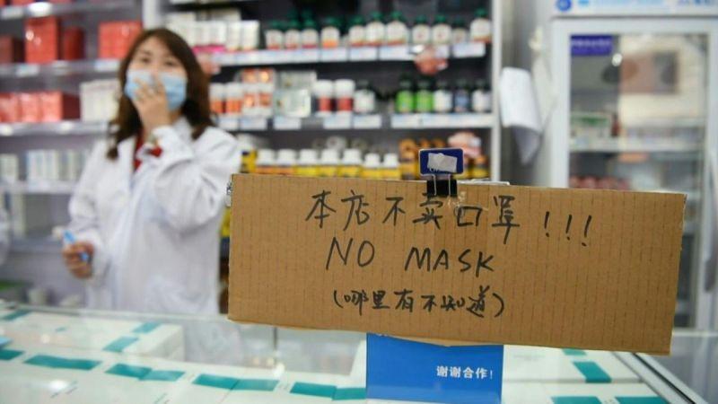 Foto de una farmacia común en china