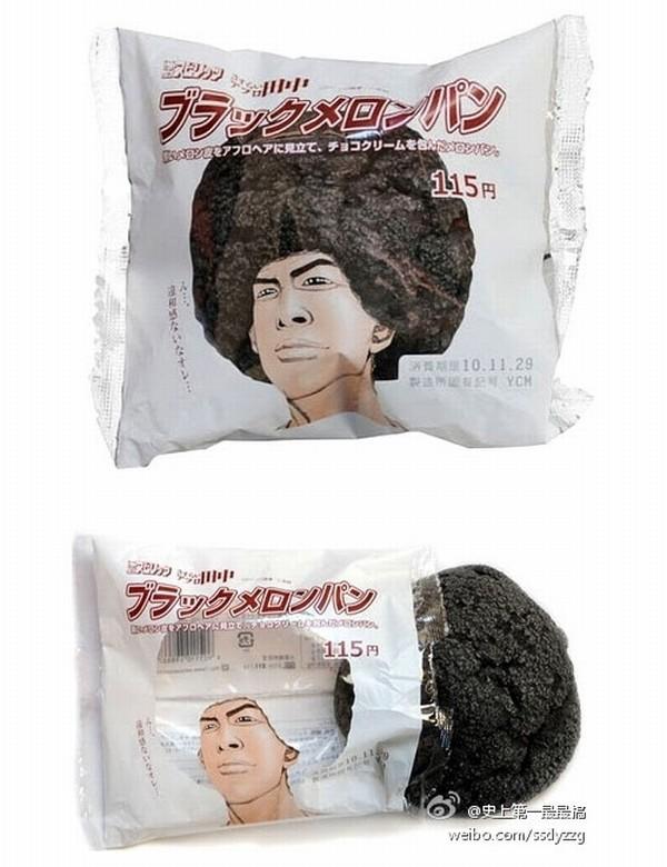 Un empaque para galletas donde la galleta es el pelo de una persona que esta dibujada en el empaque