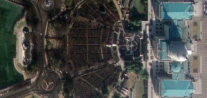 Una imagen desde el aire donde muestra la posesiion de obama