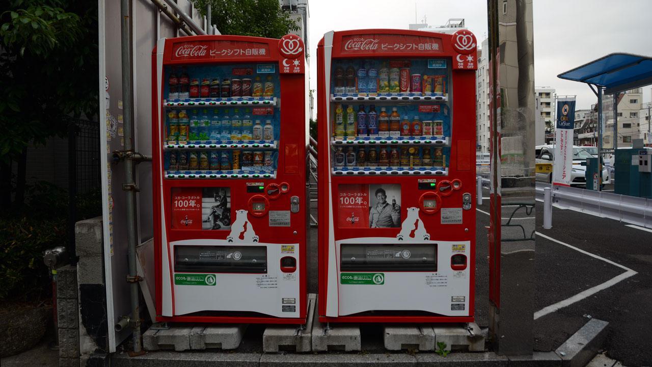 Máquinas venderán sus bebidas gratis en Japón