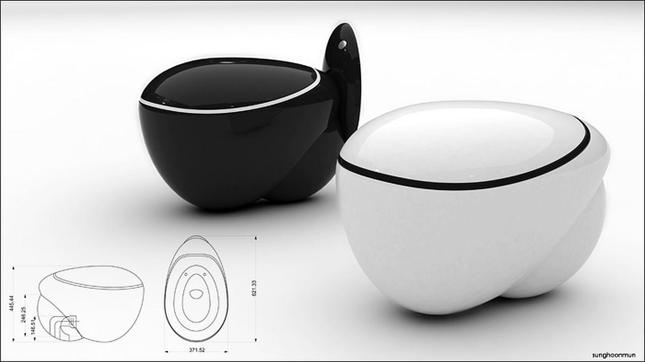 Un modelo de inodoro muy minimalista